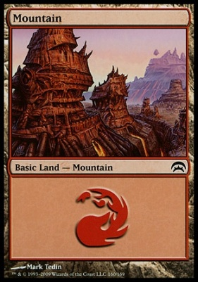 Planechase: Mountain (160 E)
