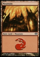 Planechase: Mountain (162 G)