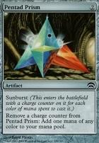 Planechase: Pentad Prism