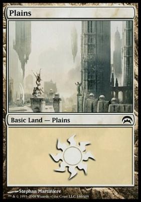 Planechase: Plains (146 E)
