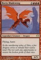 Planechase: Rorix Bladewing