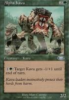Planeshift: Alpha Kavu