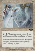 Planeshift Foil: Disciple of Kangee