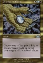 Planeshift Foil: Dromar's Charm