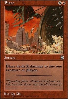 Portal 3K: Blaze