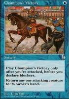 Portal 3K: Champion's Victory