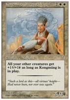 Portal 3K: Kongming,