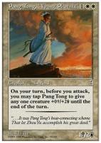 Portal 3K: Pang Tong,