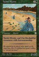 Portal 3K: Taoist Mystic