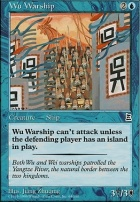 Portal 3K: Wu Warship