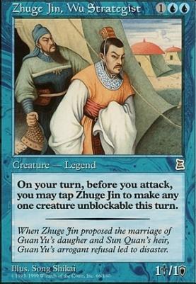 Portal 3K: Zhuge Jin, Wu Strategist