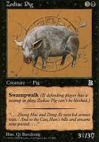 Portal 3K: Zodiac Pig