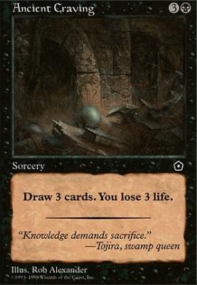 Portal II: Ancient Craving