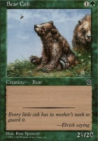 Portal II: Bear Cub