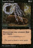 Portal II: Hand of Death