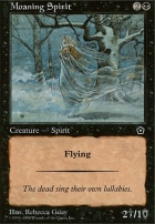Portal II: Moaning Spirit