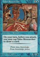 Portal II: Talas Researcher