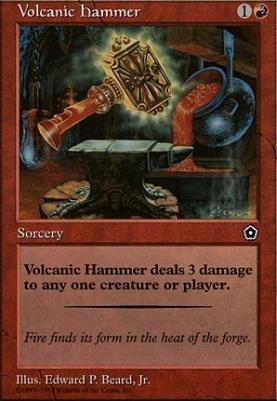 Portal II: Volcanic Hammer