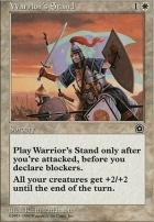 Portal II: Warrior's Stand