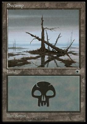 Portal: Swamp (C)