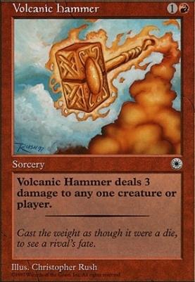 Portal: Volcanic Hammer