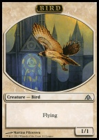 Promotional: Bird Token (Magic League Promo)
