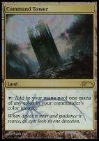 Promotional: Command Tower (Judge Foil)