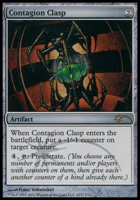 Promotional: Contagion Clasp (FNM Foil)