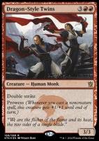 Promotional: Dragon-Style Twins (Prerelease Foil)