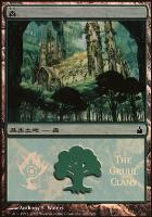 Promotional: Forest (MPS 2005 - Gruul)