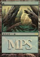 Promotional: Forest (MPS 2006 Foil)