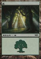 Promotional: Forest (MPS 2007 Non-Foil)