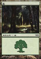 Promotional: Forest (MPS 2011 Non-Foil)