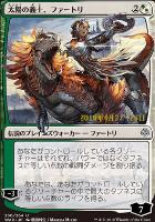 Promotional: Huatli, the Sun's Heart (230 - JPN Alternate Art Prerelease Foil)