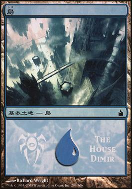 Promotional: Island (MPS 2005 - Dimir)