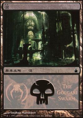 Promotional: Swamp (MPS 2005 - Golgari)