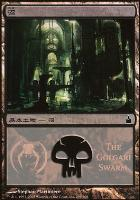 Promotional: Swamp (MPS 2005 - Golgari)
