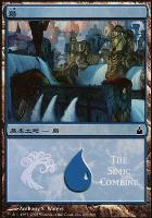 Promotional: Island (MPS 2005 - Simic)
