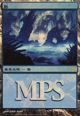 Promotional: Island (MPS 2006 Foil)