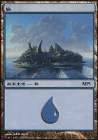 Promotional: Island (MPS 2008 Non-Foil)