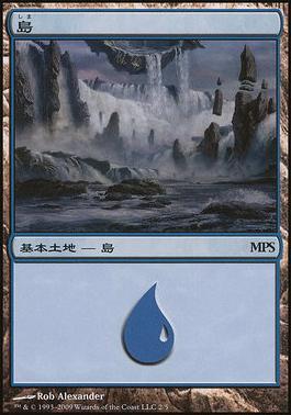 Promotional: Island (MPS 2009 Non-Foil)
