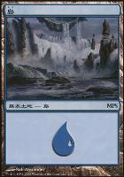 Promotional: Island (MPS 2009 Non-Foil)