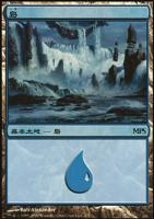 Promotional: Island (MPS 2009 Foil)