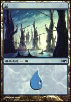 Promotional: Island (MPS 2010 Foil)