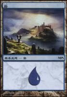 Promotional: Island (MPS 2011 Foil)