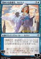 Promotional: Kasmina, Enigmatic Mentor (056 - JPN Alternate Art Prerelease Foil)