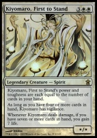 Promotional: Kiyomaro, First to Stand (Prerelease Foil)