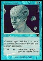 Promotional: Memory Lapse (Judge Foil)