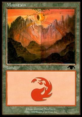 Promotional: Mountain (Guru Land)