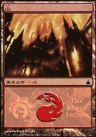 Promotional: Mountain (MPS 2005 - Boros)
